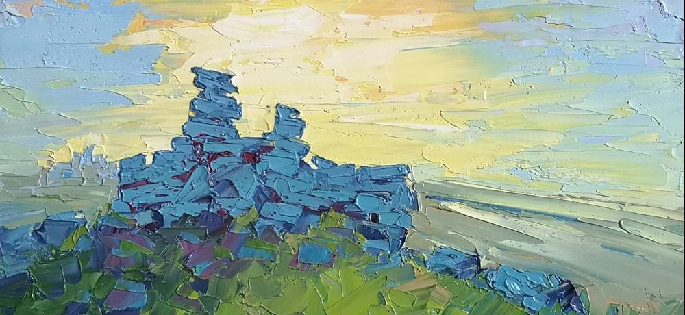 My Rock by Mark Wiggin